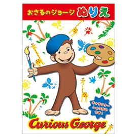 C/Gぬりえ(おえかき)