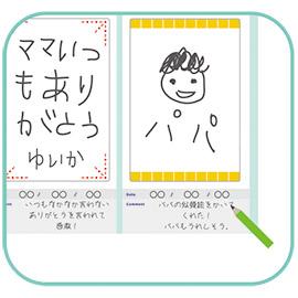 kazokutte<br>おうちポストアルバム(ピンク)