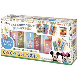 学研のディズニー知育玩具<br>ディズニーティンカーキッズ<br>くるくるちえパズル