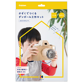 kazokutte<br>かぞくでつくるダンボール工作キット((カメラ)