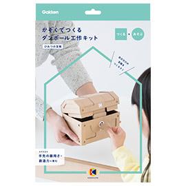 Kazokutte<br>かぞくでつくるダンボール工作キット((宝箱)