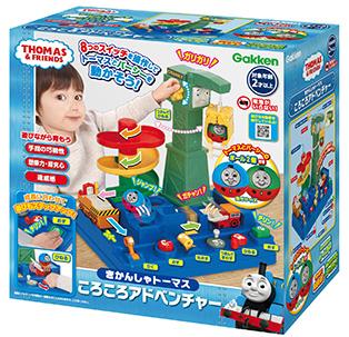 『おもちゃ屋が選んだクリスマスおもちゃ2021』幼児・知育玩具部門にトーマスころころアドベンチャーが3位に選ばれました!