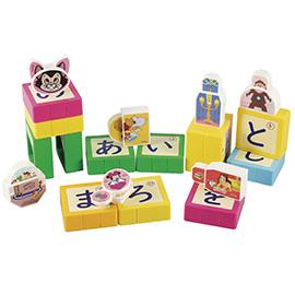 学研のディズニー知育玩具<br>ディズニーティンカーキッズ<br>びっくりパーツであいうえお