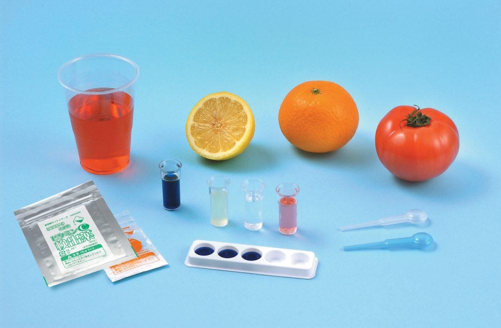 自由研究おたすけキット ビタミンCを調べよう