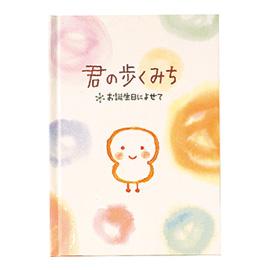 BDメッセージブック(道)