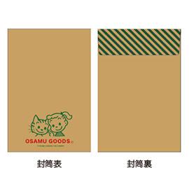 OSAMU GOODS オサムグッズ<br>ダイカットパックレター(ジル)