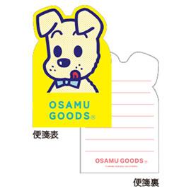 OSAMU GOODS オサムグッズ<br>ダイカットパックレター(ドッグ)