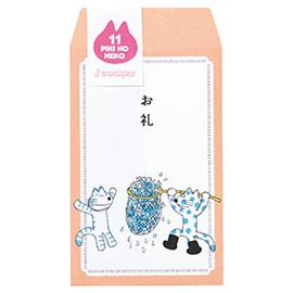 11ぴきのねこ 馬場のぼる<br> メッセージぽち袋(お礼)