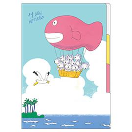 11ぴきのねこ 馬場のぼる<br> A4 3ポケットファイル(気球)