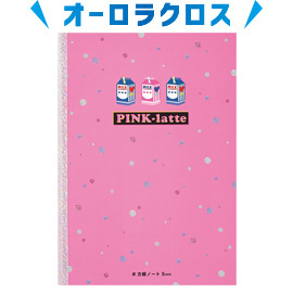 PINK-latte ピンクラテ<br>B5ノート(方眼ミルク)