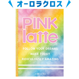 PINK-latte ピンクラテ<br>B5ノート(方眼タイダイ)