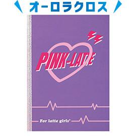 PINK-latte ピンクラテ<br>B5ノート(罫線ハート)