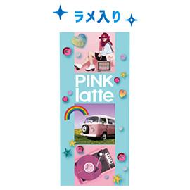 PINK-latte ピンクラテ<br>シャープ(フォト)
