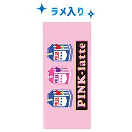 PINK-latte ピンクラテ<br>シャープ(ミルク)