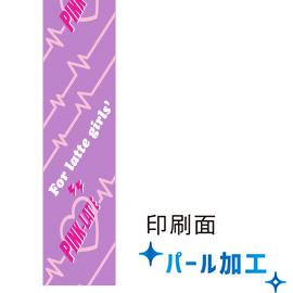 PINK-latte ピンクラテ<br>鉛筆2Bセット(ハート)