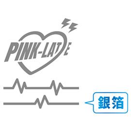 PINK-latte ピンクラテ<br>鉛筆キャップ(ハート)