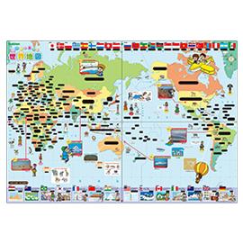 おふろで旅する世界地図