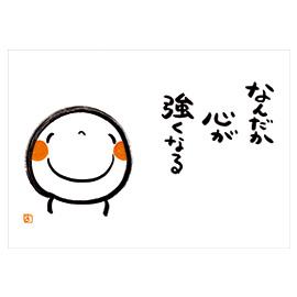 メッセージブック ありがとう(笑い文字)