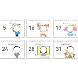 子どもと一緒にたのしく OURHOME<br>まいにち変身!英語で日めくりカレンダー