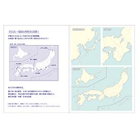 地図付箋(日本) QuizKnock×Gakken