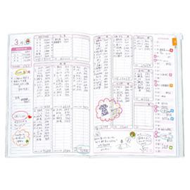 はらぺこあおむし エリック・カール<br>B5シンプル家計簿(カラフル)