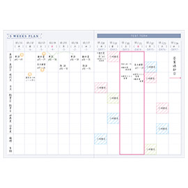 スタディプランシリーズ<br>テスト記録帳(PK)