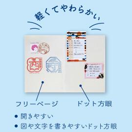 IkutabiB6ノート(stripe)
