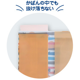 Ikutabiマスクケース(pnk)
