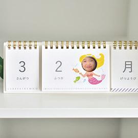 子どもと一緒にたのしく OURHOME<br>まいにち変身!日めくりカレンダー