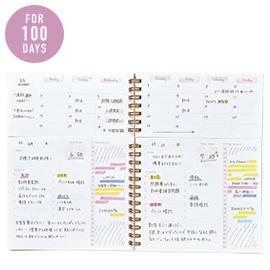 スタディプランシリーズ<br>ツインスタディ100日(ローズ)