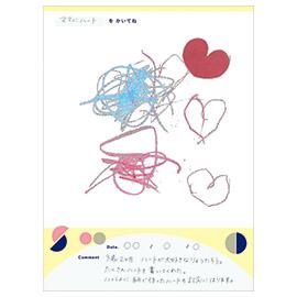 kazokutte<br>おえかきこうかんノート(おえかき)