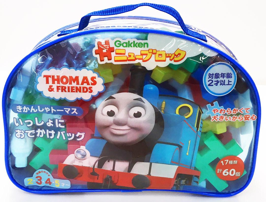 Gakkenニューブロック<br>T/M きかんしゃトーマス いっしょにおでかけバッグ