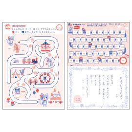 学研の幼児能力開発シリーズ<br>5歳のめいろ(5歳)