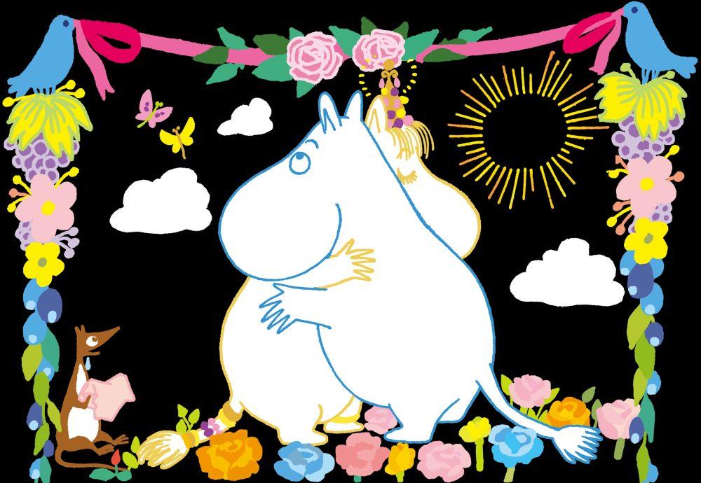 MOOMIN 大人のためのヒーリングスクラッチアート(ムーミン谷 ポストカード)