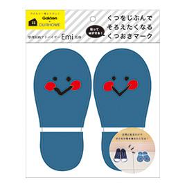 おかたづけ育シリーズ OURHOME<br>靴おきマーク(ブルー)