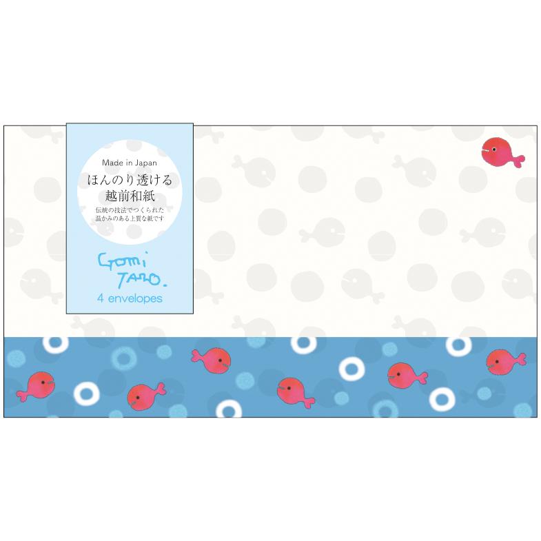 五味太郎<br>透かし和紙封筒(輪っか)