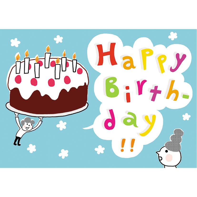 メッセージブック On Your Birthday りんご(バースデー)