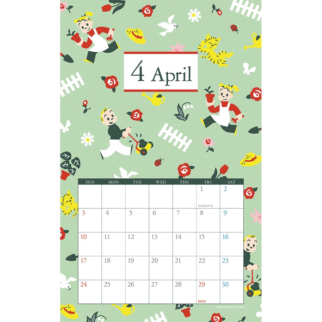 OSAMU GOODSカレンダー