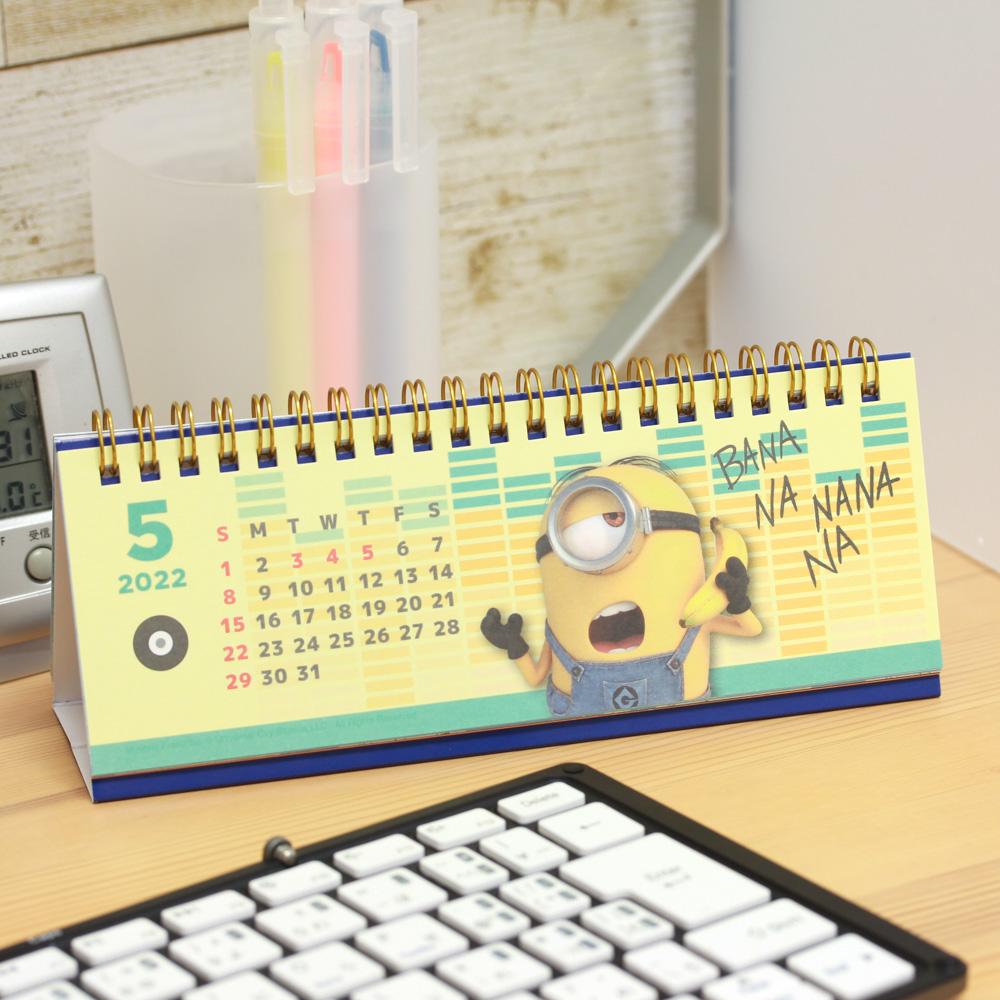 ミニオン卓上スリムカレンダー