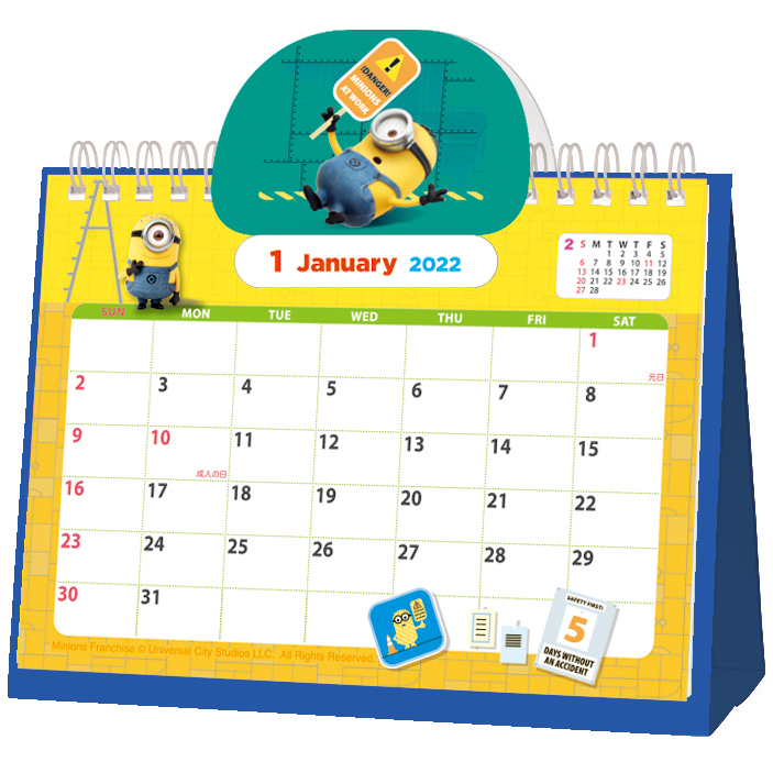 ミニオン卓上ポップカレンダー