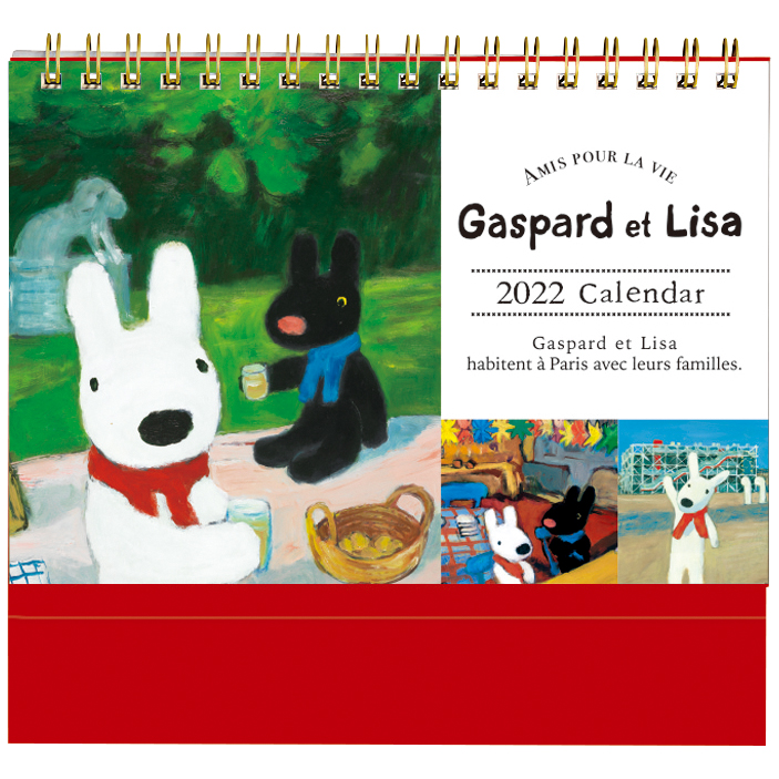 リサとガスパール卓上カレンダー