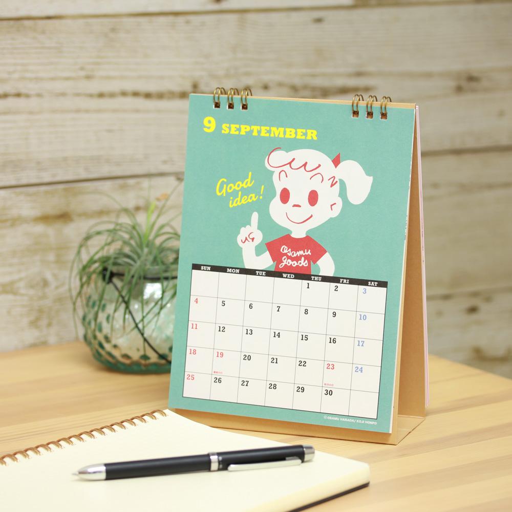 OSAMU GOODS卓上カレンダー