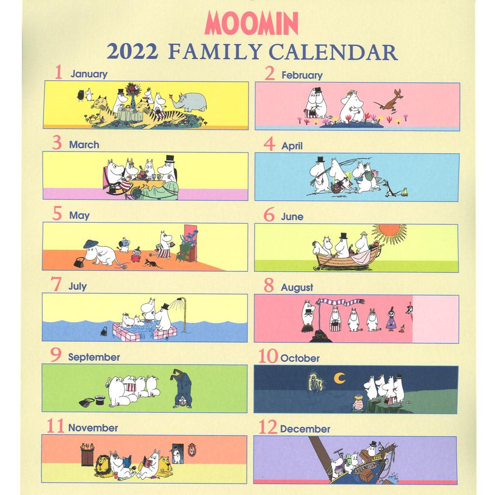 MOOMIN  ムーミンファミリーカレンダー