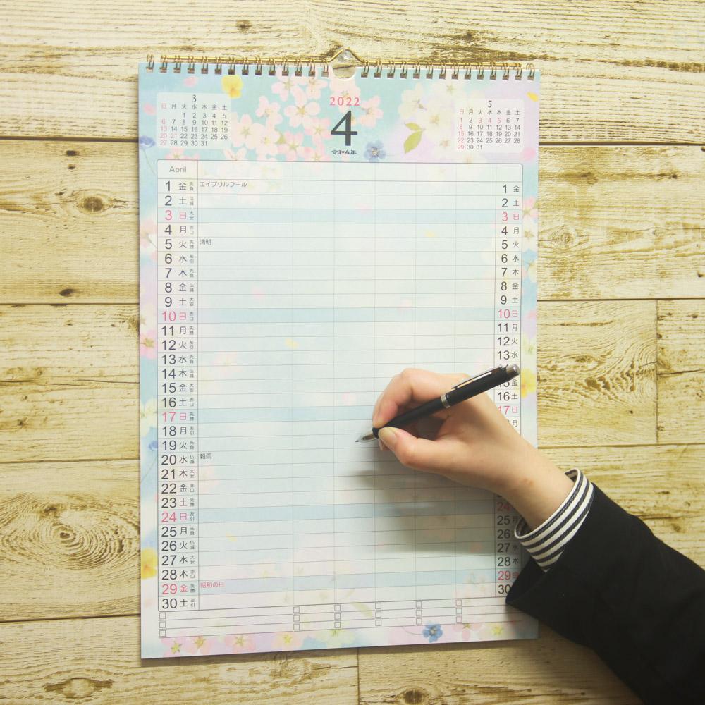 ファミリーカレンダー(押し花)