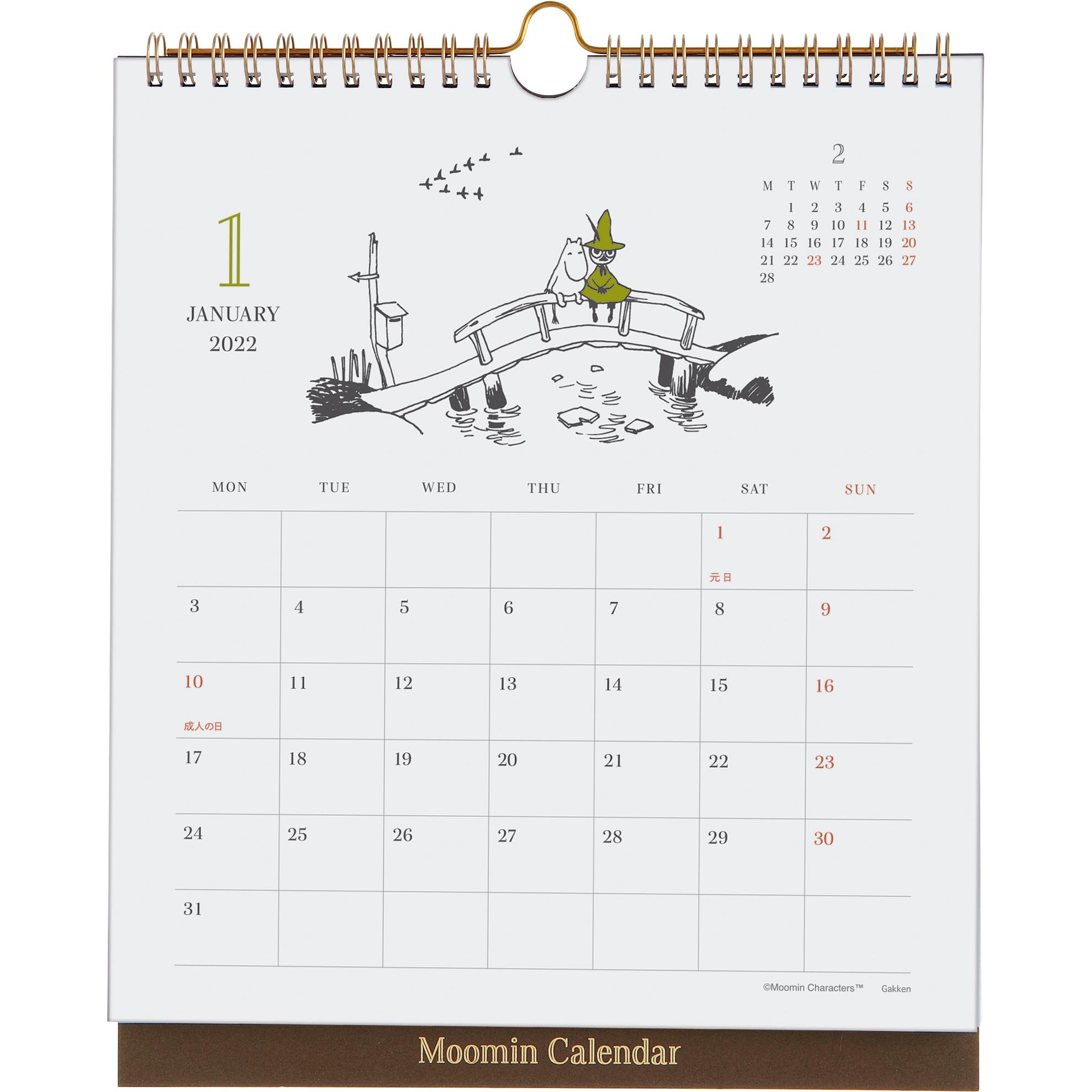 MOOMIN  ムーミン小説カレンダー(月始まり)