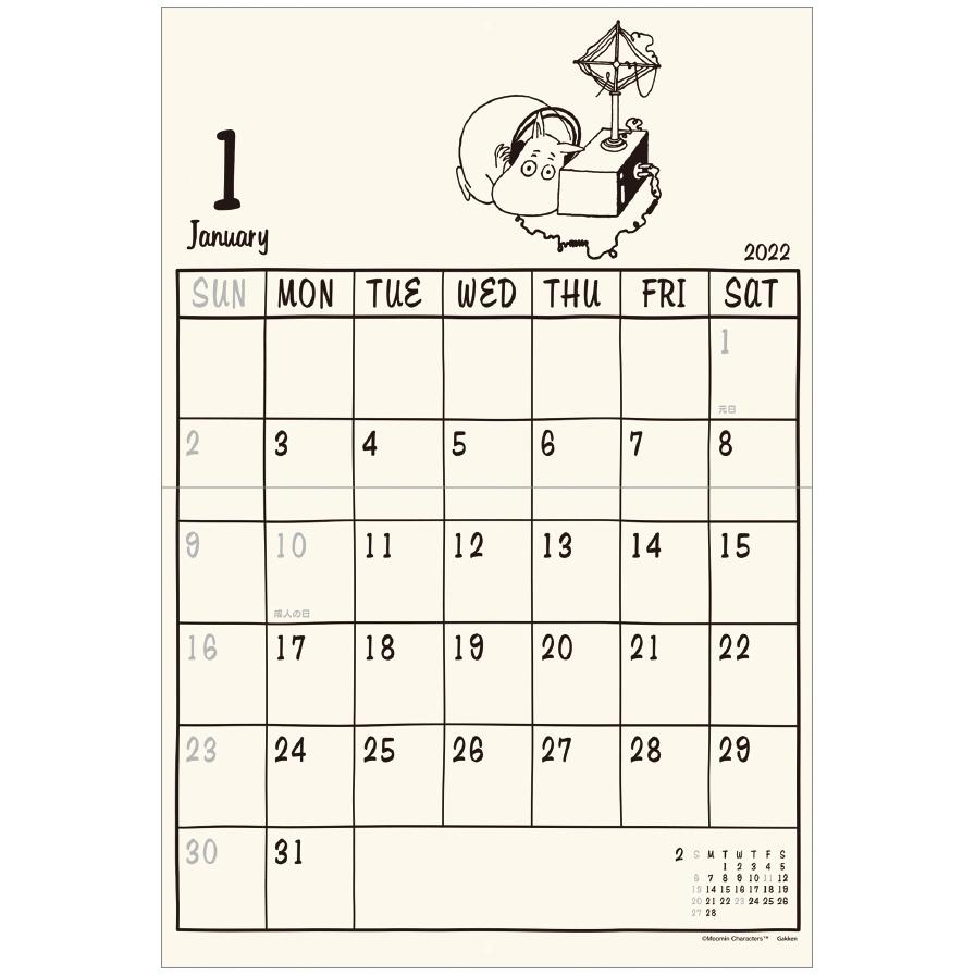 MOOMIN  ムーミン大判カレンダー