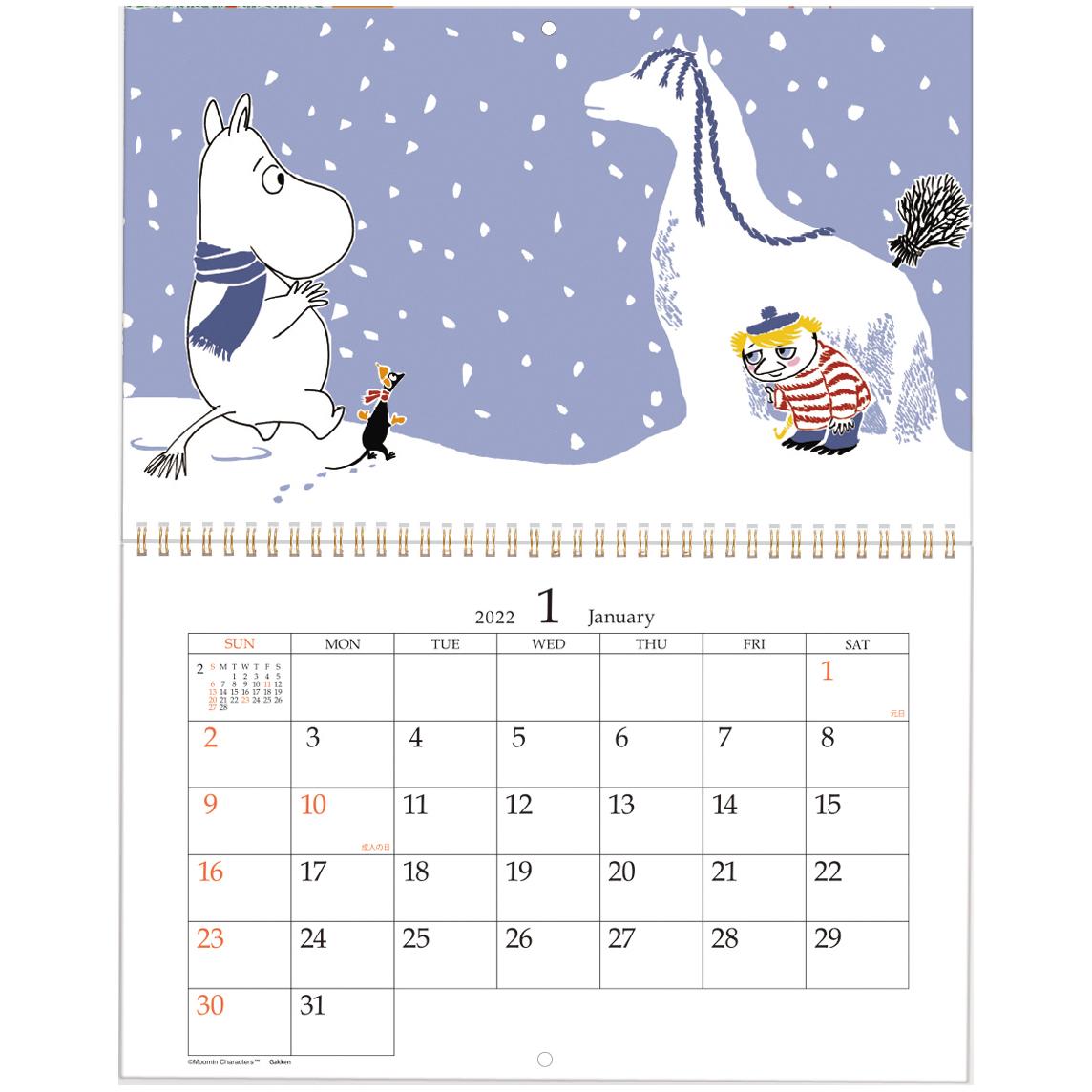 MOOMIN  ムーミンリングカレンダー