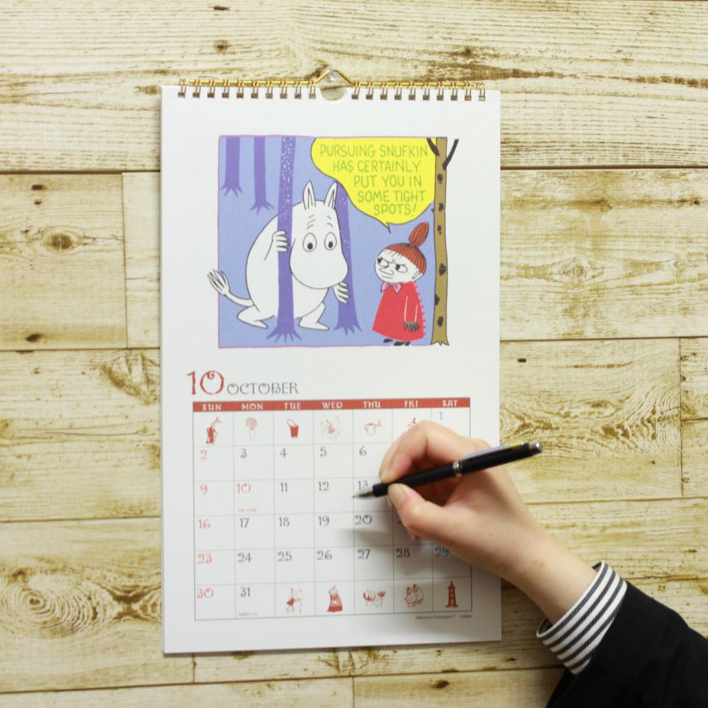 MOOMIN  ムーミン原画カレンダー