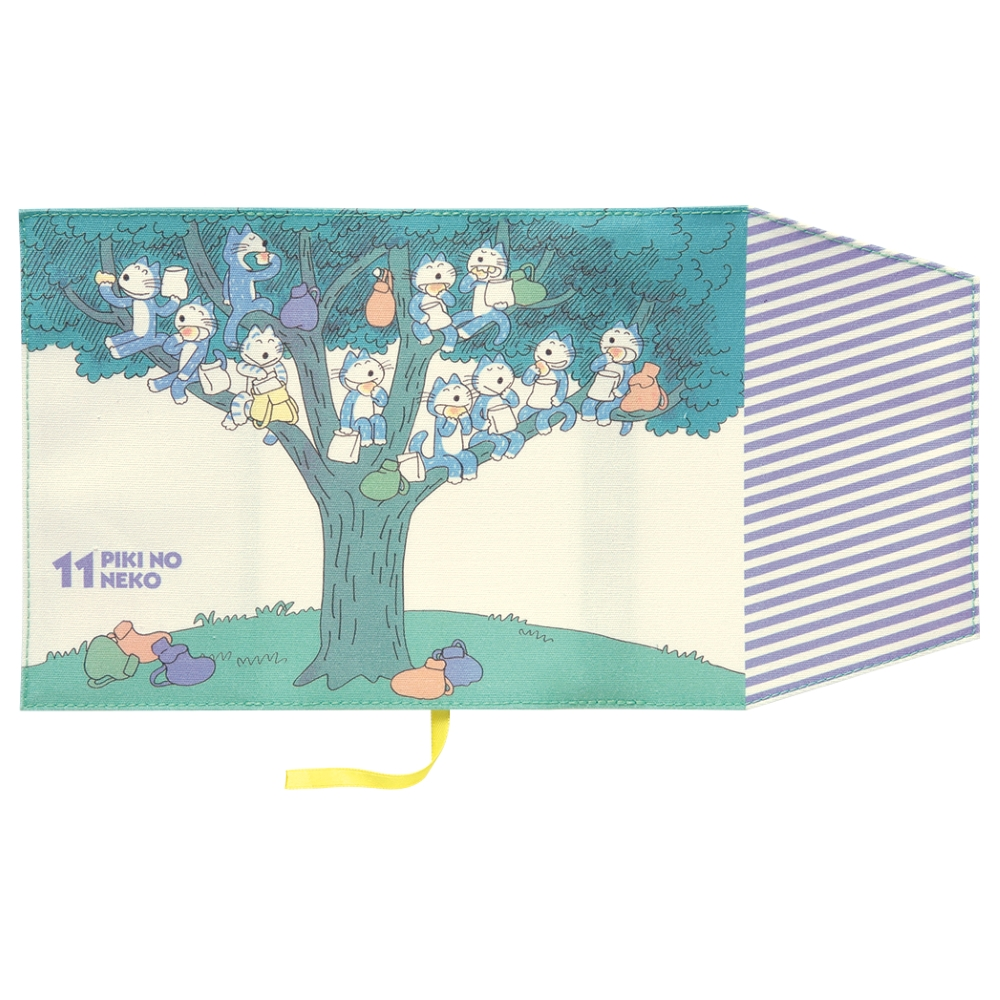 11ぴきのねこ 馬場のぼる<br> ブックカバー(木の上)
