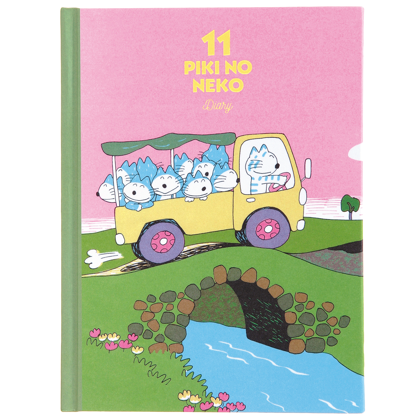 11ぴきのねこ 馬場のぼる<br> 日記(トラック)